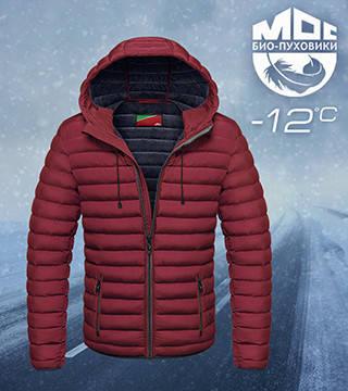 Мужская куртка яркая с мехом, фото 2