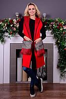 Женский красный жилет с меховыми карманами Ника Modus    44-48 размеры