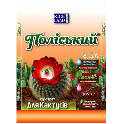 Субстрат для кактусів Поліський 2,5 л