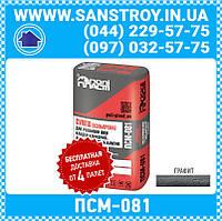 Затирка для расшивки швов лицевой кладки ПСМ-081 графит, мелко-зернистая 25 кг