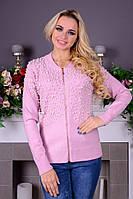 Розовая женская кофта Виола Жемчуг  Modus 44-48 размеры