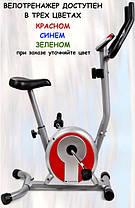 Велотренажер SMART SAPPHIRE магнитный, фото 3
