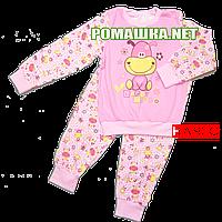 Детская байковая пижама с начесом р. 104 ткань ФУТЕР 100% хлопок ТМ Виктория 3244 Розовый