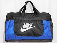 Сумка текстильная спорт черный с синим, фото 1
