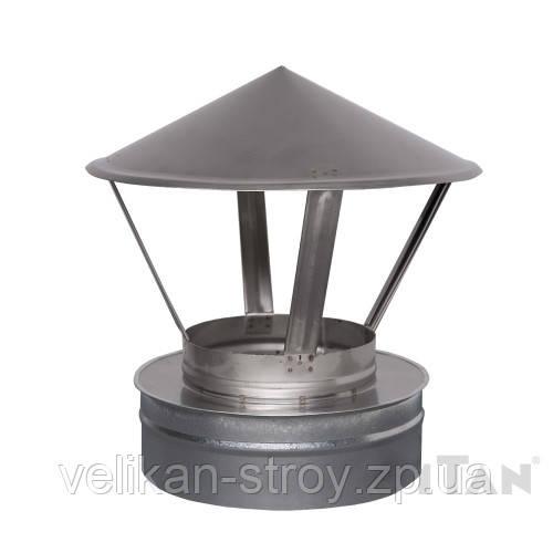 Зонт вентиляционный 140/200 Н/ОЦ двустенный