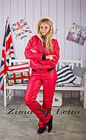 Спортивный теплые костюм, код 329П