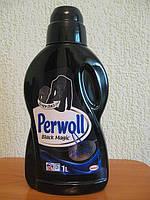 Гель для стирки Perwoll Black Magic 1 литр