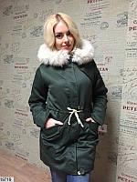 Женская зимняя куртка парка КТ-818