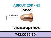 Сопло плазменное 0,8 мм к плазменному резаку Abicut 25k-45