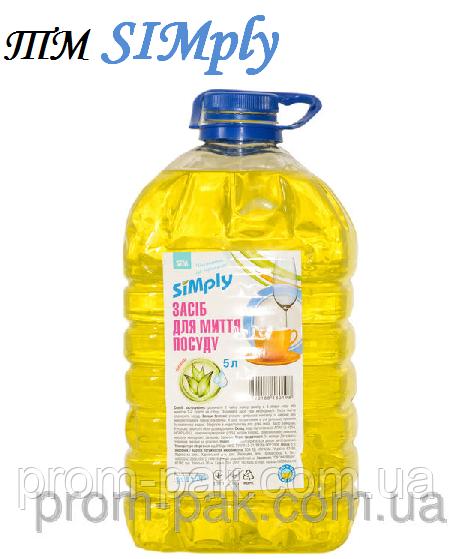 Лучшее средство для мытья посуды Simply Лимон 5 л.