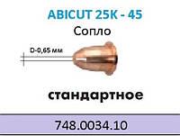 Сопло плазменное 0,6 мм к плазменному резаку Abicut 25k-45