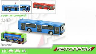 """Автобус инерц. 9690AB """"АВТОПРОМ""""батар.,свет,звук"""