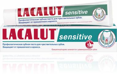 Зубная паста Lacalut Sensitive (75мл.)