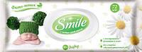 Smile Baby с экстрактом ромашки и алоэ, 72 шт.