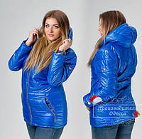 Стильная зимняя курточка батал, цвет электрик. Арт-8889/42