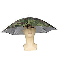 Зонт на голову для рыбаков, грибников, туризма...