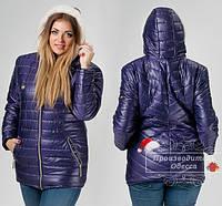 Стильная зимняя курточка батал, цвет баклажан. Арт-8889/42