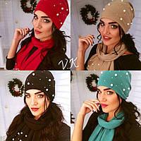 Женский комплект шапочка+шарфик,ангора+ жемчуг с камушками.