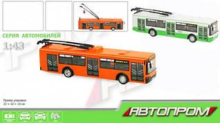"Троллейбус инерц. 9690CD ""АВТОПРОМ""батар.,свет,звук"