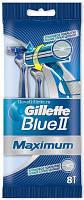 """Одноразовый станок """"Gillette Blue II Maximum"""" (8 шт. в упаковке)"""