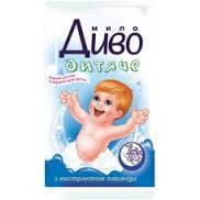 Диво мыло детское 70 гр. в асортимене