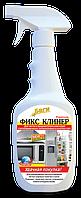 Средство Bagi Фикс Клинер для чистки СВЧ-печей и стеклокерамических поверхностей спрей 500 мл.