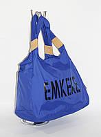 Спортивная, дорожная, пляжная сумка EMKeke 915 синяя, расцветки, фото 1