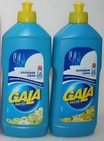 Моющее средство для посуды  GALA 500 мл.
