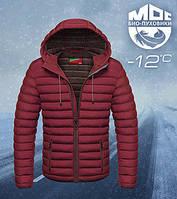 Теплая зимняя куртка на меху