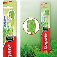 Зубная щётка Colgate (натуральный екстракт сосны)