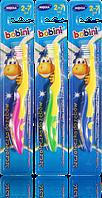 Детская зубная щетка Bobini  для детей от 2 до 7 лет.