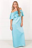 Длинное платье с рюшей ZL1032