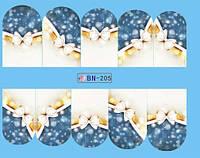 Слайдер-дизайн ВN-205 (водные наклейки)