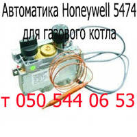 Запчасти к автоматике Honeywell газового котла