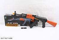 Автомат  AK838 штык-нож, в коробке 47*15*4см