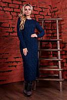 Женское вязаное темно-синее платье  Лало П Modus   44-48 размеры
