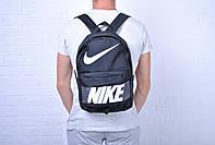 Рюкзак найк (Nike) городской