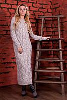 Женское вязаное платье  Лало П Modus капучино   44-48 размеры
