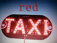 Такси таблички из светодиодов(красная)