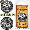 """Монета на удачу - """"Happy Coin"""""""
