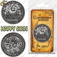 """Монета на удачу - """"Happy Coin"""", фото 1"""