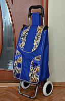 Хозяйственная сумка на складном металлическом каркасе