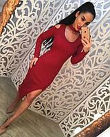 Элегантное платье футляр (арт. 404133138)