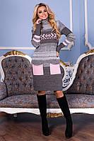 Женское вязаное платье с карманами Мулине серый/розовый 44-48 размеры