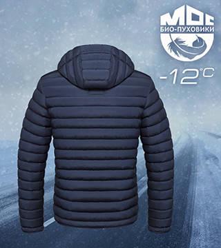 Теплая куртка на меховой подкладке, фото 2