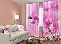 """ФотоШторы """"Розовая орхидея"""" 2,5м*2,0м (2 половинки по 1,0м), тесьма"""
