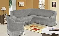 Чехол на угловой диван  ТМ Demfirat Karven, цвет светло-серый