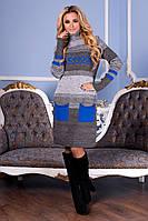 Женское вязаное платье с карманами Мулине Modus серый/электрик 44-48 размеры