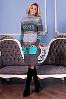 Женское вязаное платье с карманами Мулине Modus серый/мята 44-48 размеры