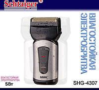 Влагостойкая сеточная электробритва Schtaiger 4307-SHG, триммер, 5 Вт, перезаряжаемый аккумулятор, щетка
